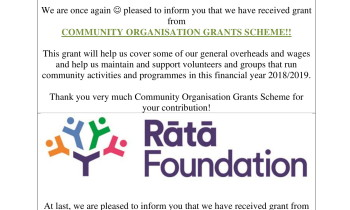 GRANTS RECEIVED 2018/2019 II